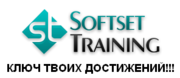 SOFTSET TRAINING