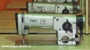 Продам промышленные швейные машины