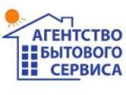 Агентство Бытового Сервиса «Домашний мастер»