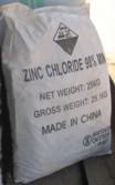 Хлорид цинка 98%