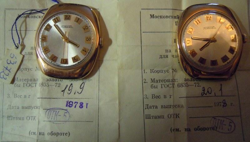 Мужские кварцевые наручные часы по выгодной стоимости