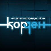 Студия Korden Group призывает к себе на службу опытного web-дизайнера