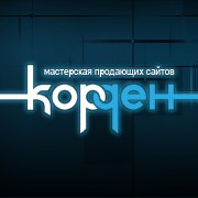 Студия Korden Group возьмёт на интересную работу web программиста