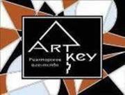 ART KEY -Ваш надежный помощник в недвижимости