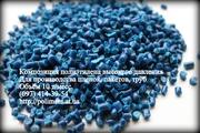 Продажа полиэтилен ПВД,  ПНД,  линейный полиэтилен,  полипропилен,  ПС