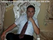 Ведущий на новый год в Ташкенте Корнилов Кирилл.Дед мороз,  снегурочка.