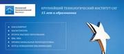Идет набор - Московский Технологический Институт
