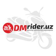Центр ремонта скутеров в Ташкенте DMrider.uz продается скутер