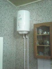 АРИСТОН: ремонт-установка электрического водонагревателя