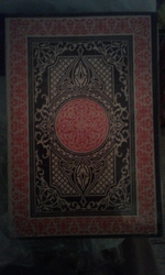 Рукописный Коран На Арабском