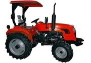 Мини трактор продаётся