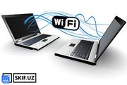 Настройка WiFi в Ташкенте