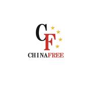 Образовательные гранты в Китае