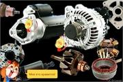 Ремонт машинных генераторов всех марок автомобилей