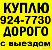 Покупка Б.у Телефоны в Ташкенте Тел +99890 924-77-30 Андрей