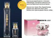 Элитный парфюм по привлекательным ценам