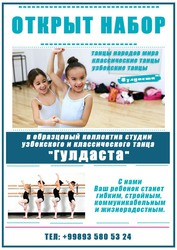 Школа танцев:dancer: «Ivi_dance»