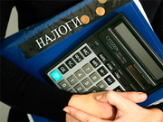 Курс «Налогообложение в РУз».