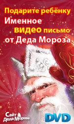 Новогодний Подарок для вашего ребёнка