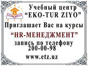 Учебный центр Eко-Tur Ziyo