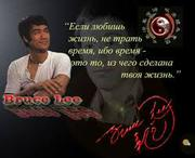 Школа Jeet Kune Do