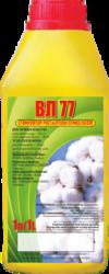 Высокоэффективный,  экологически чистый стимулятор роста растений ВЛ 77