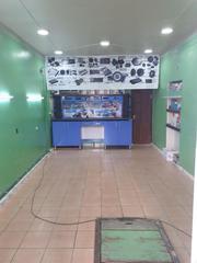 Установочный центр AutoGSM