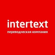 Бюро переводов предоставляет услуги нотариального перевода