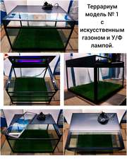 Террариум модель № 1 (02).с у/ф лампой и искусственным газоном