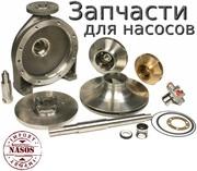 Ротор ШН 50-25