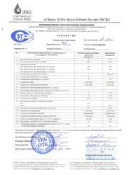 Качественное Дизельное топливо в Ташкенте