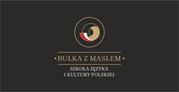 Курсы польского языка в варшаве