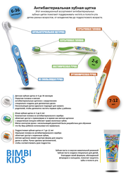 PIAVE Teen/Junior/Baby toothbrush