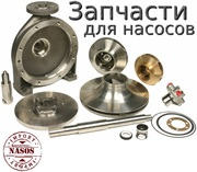 Колесо рабочее НУВ 450-130