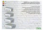электромонтаж коробки КР2501,  КР2502,  КР2503,  КР2504
