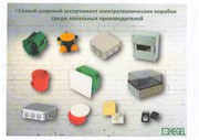 Производство всех типов коробок для электромонтажа