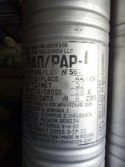 Продается алюминевая пудра ПАП 1 производства Россия
