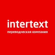 Перевод и озвучка — Переводческая компания INTERTEXT