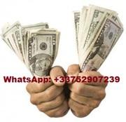 Реальная помощь для получения денег