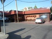 Пединститут кафе Джуманджи 3 сотки,  дом 4 комнаты 68 м.к. 60000