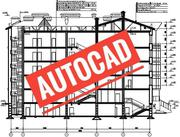 Автокад. Magicad. Чертежи. 2д. 3д /Autocad/Avtocad/2d/3d