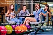 Торгово Развлекательный Центр в Ташкент,  продажа боулинг клуб монтаж.