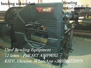Оборудование для боулинг клуба в Ташкент,  боулинг в Узбекистан.