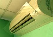 Экран,  рассеиватель холодного воздушного потока из кондиционера