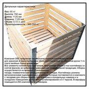 Высококачественные деревянные ящики