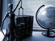 Центр Юридической Защиты в г. Краснодаре и Краснодарском крае Российск